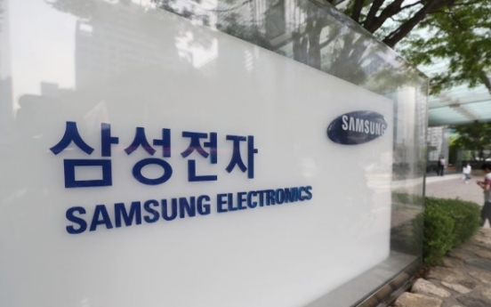 Samsung ranks 2nd in 2019 US patent grants