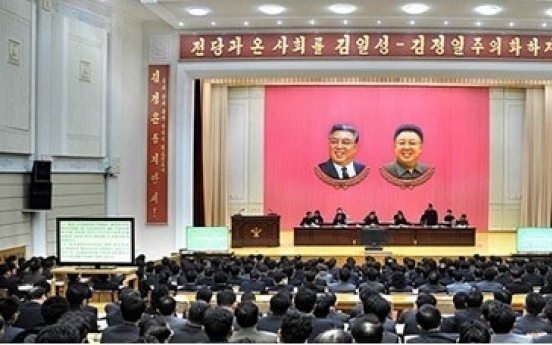 N. Korea holds nationwide party meetings to discuss Kim's New Year's message