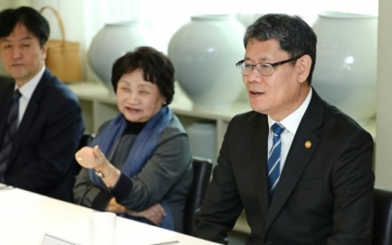 Unification minister vows action to improve inter-Korean relations