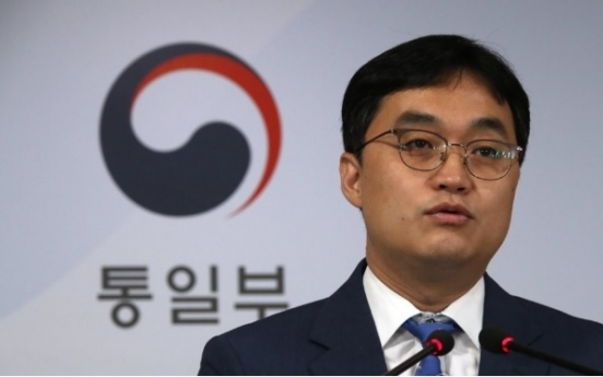 S. Korea looking into 'various formats' to allow individual trips to Mount Kumgang