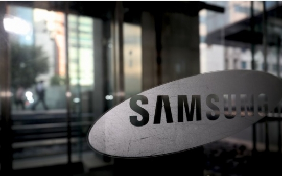 Samsung's chip revenue 2nd-largest after Intel in 2019: data