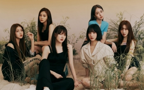 GFriend to release 1st album under BTS' music label next month