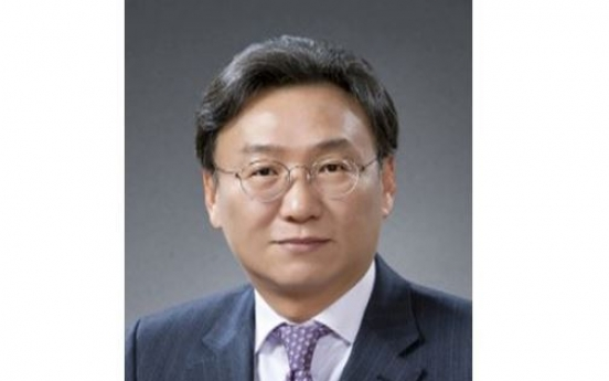 Seoul Real Estate Forum names new head