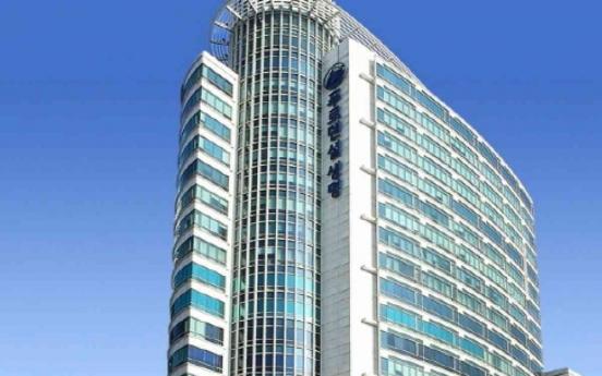Woori Financial walks away from W2tr Prudential Life bid
