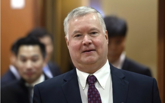 Biegun reaffirms US commitment to N. Korea talks