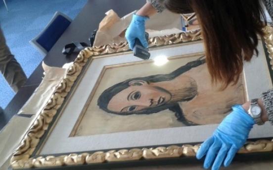 피카소 그림 외국에 몰래 팔려다 소유권 뺏기고 벌금폭탄