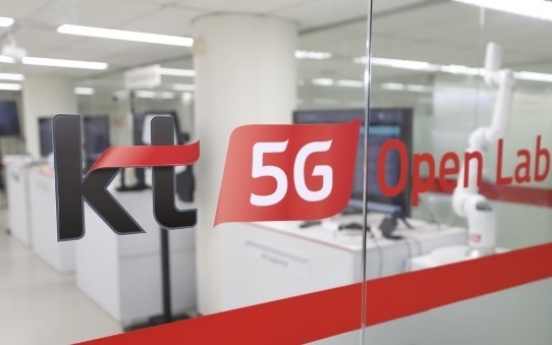 KT to form alliance with 5 telcoms on 5G mobile edge computing
