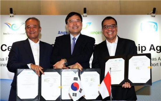 Incheon airport partners with Indonesian firms to win local deal
