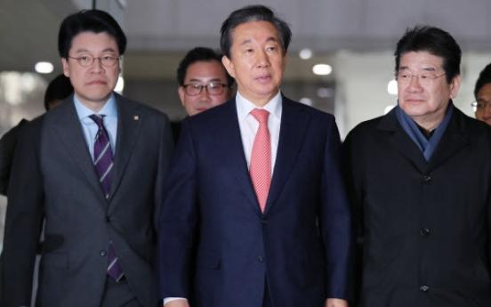 [Newsmaker] Main opposition lawmaker found not guilty in daughter's hiring scandal