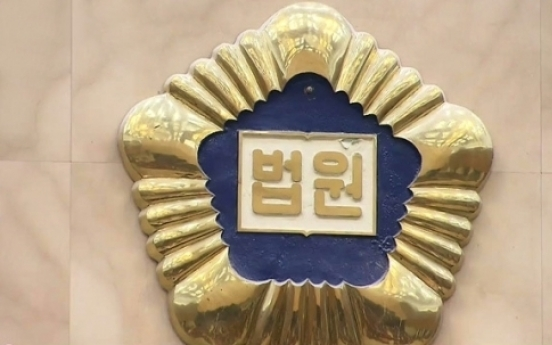 Ex-Semo chairman's family ordered to pay 70% of state expenses on Sewol ferry disaster