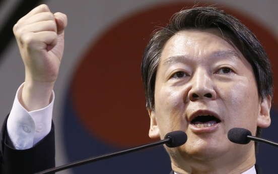Ahn set to return home to resume political activity ahead of April elections