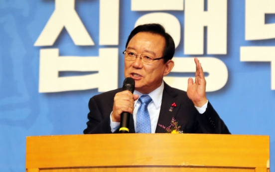[Newsmaker] Ulsan mayor questioned in election-meddling probe