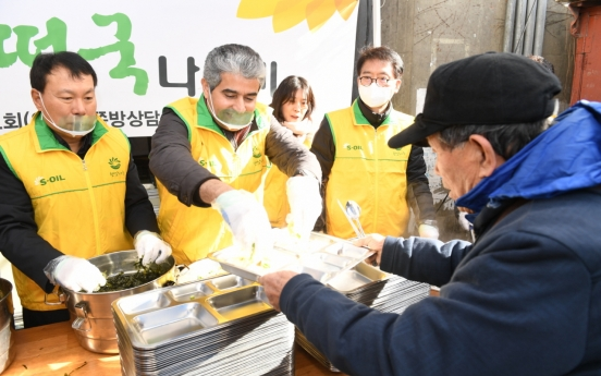 [Photo News] Sharing warmth