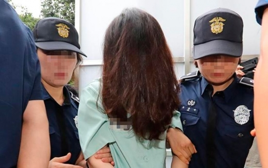 Prosecutors demand death penalty for Jeju murderer