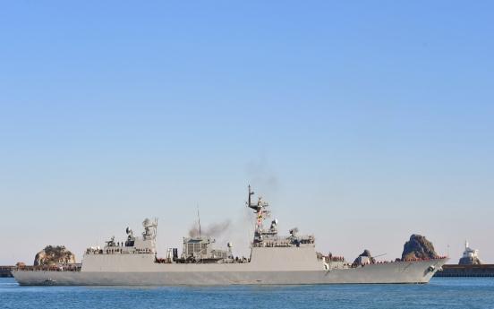 Cheonghae, Korea's first overseas anti-piracy unit