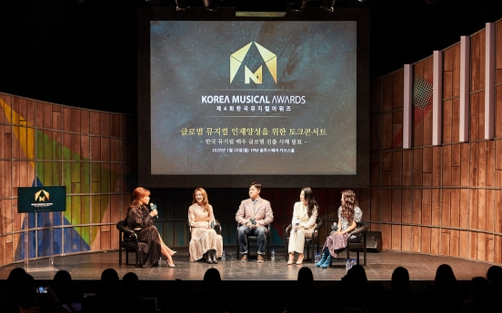 Korean stage actors make way to Broadway, West End