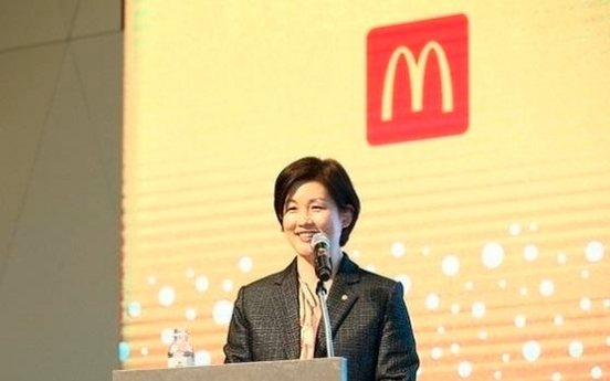 McDonald's Korea CEO resigns for personal reasons