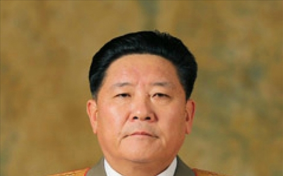 NK state media confirms appointment of new defense minister