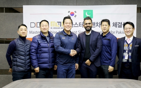 Korean meat brand taps Pakistan market