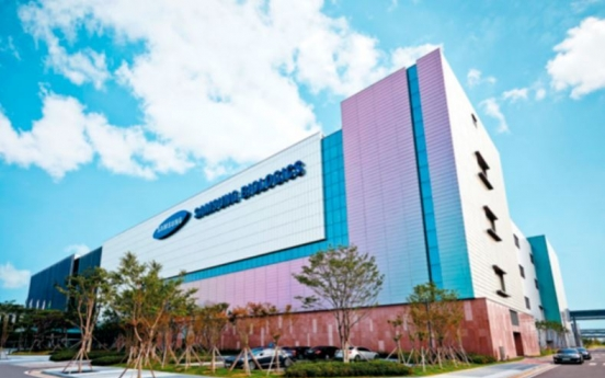Samsung Biologics records 65% jump in operating profit