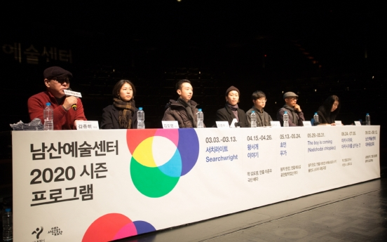 1980 Gwangju massacre focus of attention at Namsan Arts Center