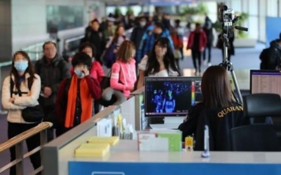 S. Korea vows stepped-up response to contain Wuhan coronavirus