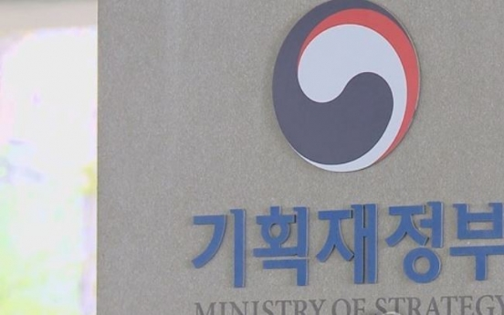 S. Korea to host P4G summit to tackle climate change this year