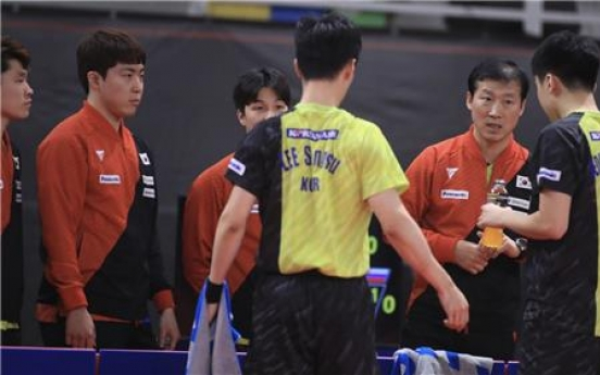 Table tennis worlds in S. Korea postponed for 2nd time due to coronavirus