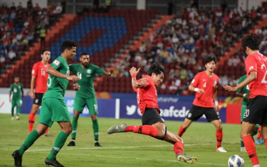 Extra!: S. Korea beat Saudi Arabia in extra time to take Asian U-23 football crown