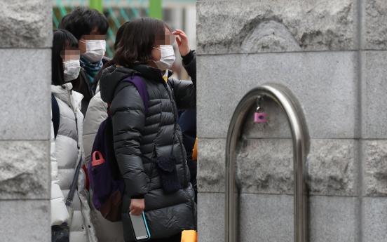S. Korean schools on alert as new coronavirus spreads