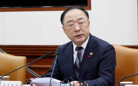S. Korea to spend W20.8b to combat spread of coronavirus