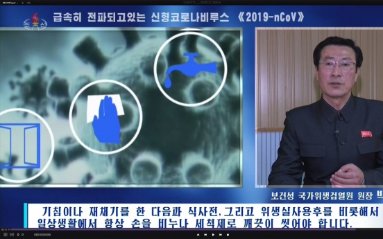 North Korea on high alert to contain Wuhan coronavirus