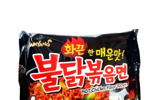 Samyang sells more overseas than domestically on spicy noodle hit