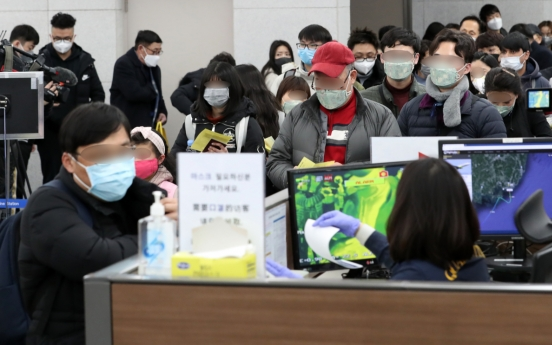 State to cover all treatment costs of Wuhan virus-infected patients
