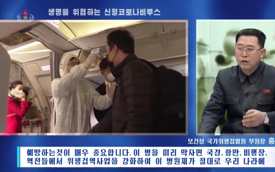 N. Korea's official newspaper calls fight against coronavirus matter of national existence