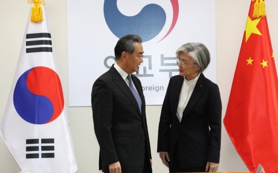 Top diplomats of S. Korea, China discuss response to coronavirus