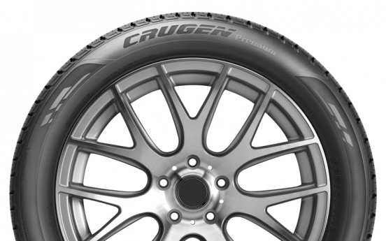 Kumho Tire supplies tires for Audi Q5 SUV