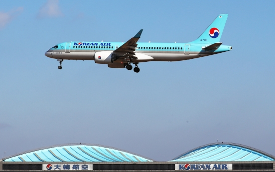 Korea's air passenger traffic up 5% in 2019