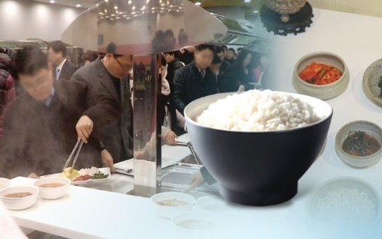 Rice consumption dips to all-time low in 2019