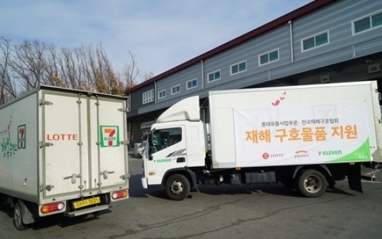 Korean firms help to fight coronavirus outbreak
