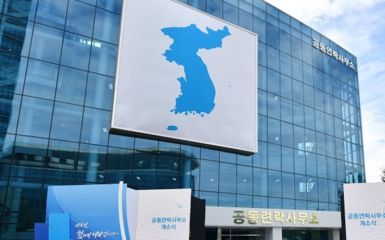 Koreas to temporarily close inter-Korean liaison office over virus