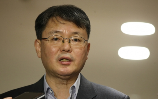 BOK not mulling further rate cut over coronavirus: official