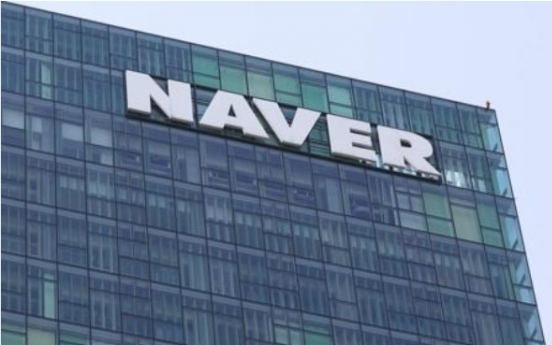 Naver's sales surpass W6tr but profits down in 2019