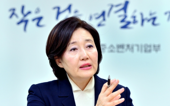 Investments in Korean startups hit record high