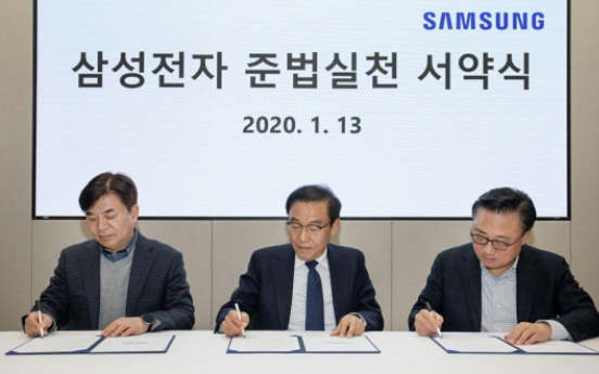 Samsung affiliates to beef up compliance teams under CEOs