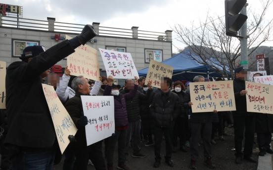 [Newsmaker] Asan, Jincheon residents continue to protest accommodating evacuees from Wuhan