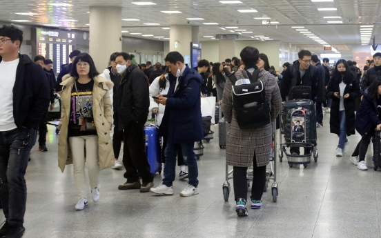 [Brief] Jeju likely to suspend visa-free entry for Chinese