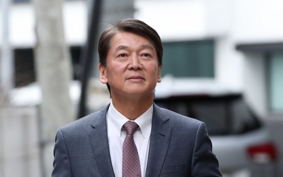 Ahn's 'new politics' mantra getting old