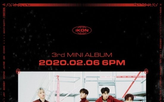 iKON to release 1st album since leader B.I's departure last year