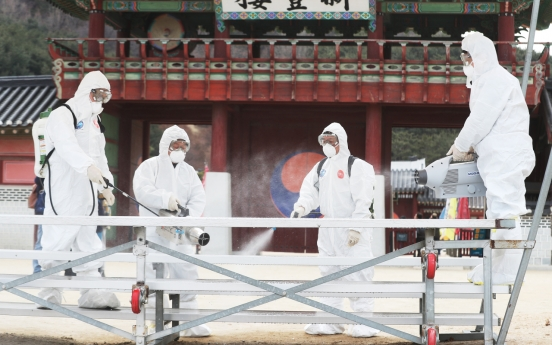 Wuhan virus anxiety ruins plans for Koreans